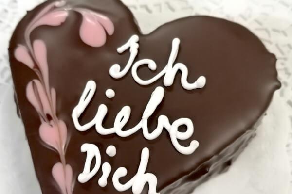 Torte Baeckerei Bayer